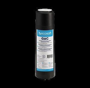 Cartus/Filtru carbon granular activat Ecosoft SKU: CHV2510ECO