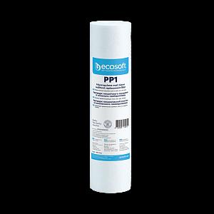 Cartus/Filtru polipropilena 1 micron Ecosoft SKU: CPV25101ECO